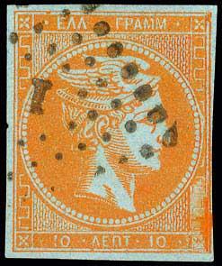 Lot 71 - -  LARGE HERMES HEAD 1862/67 consecutive athens printings -  A. Karamitsos Public & Live Internet Auction 673