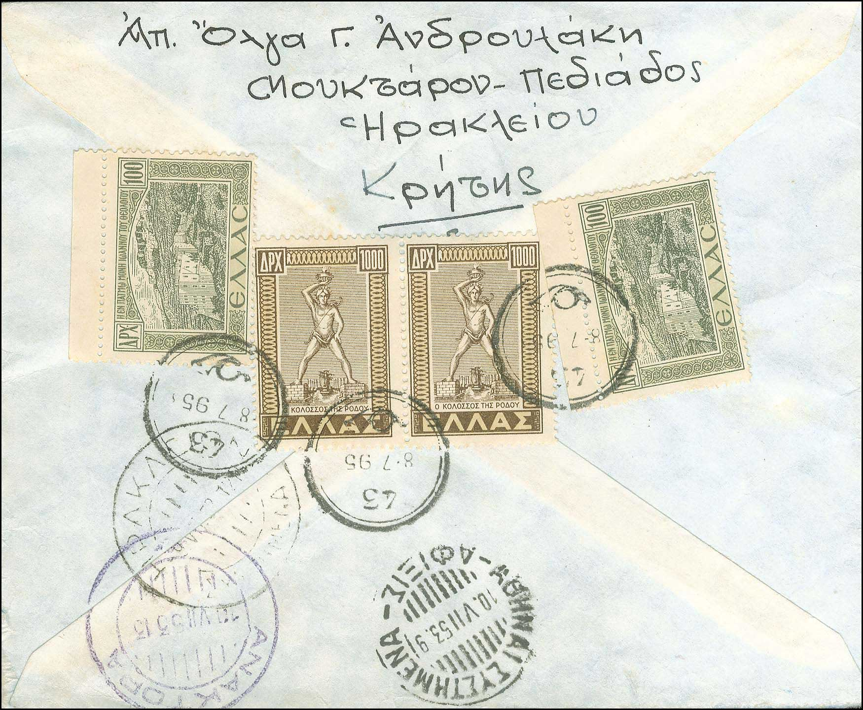 Lot 1125 - GREECE-  POSTMARKS & CANCELLATIONS rural cancellations -  A. Karamitsos Public Auction 633 General Stamp Sale