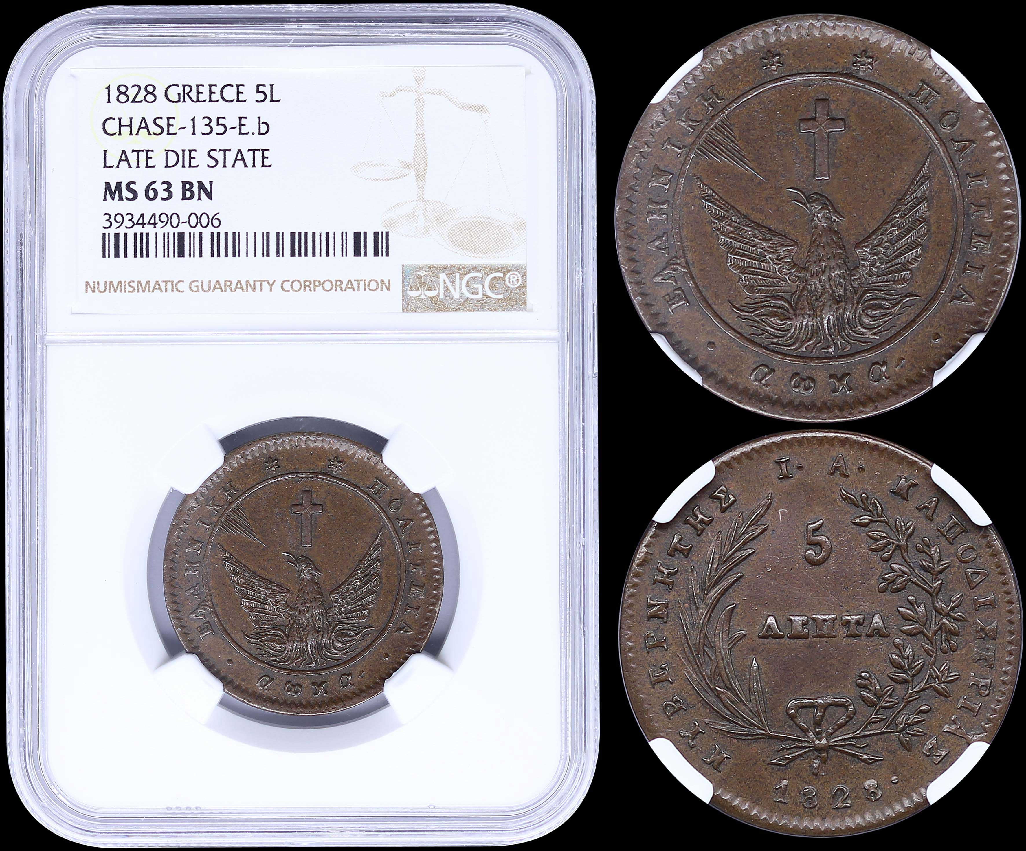 Lot 3011 - GREECE-  COINS & TOKENS governor capodistrias -  A. Karamitsos Public & LIVE Bid Auction 631 Coins, Medals & Banknotes