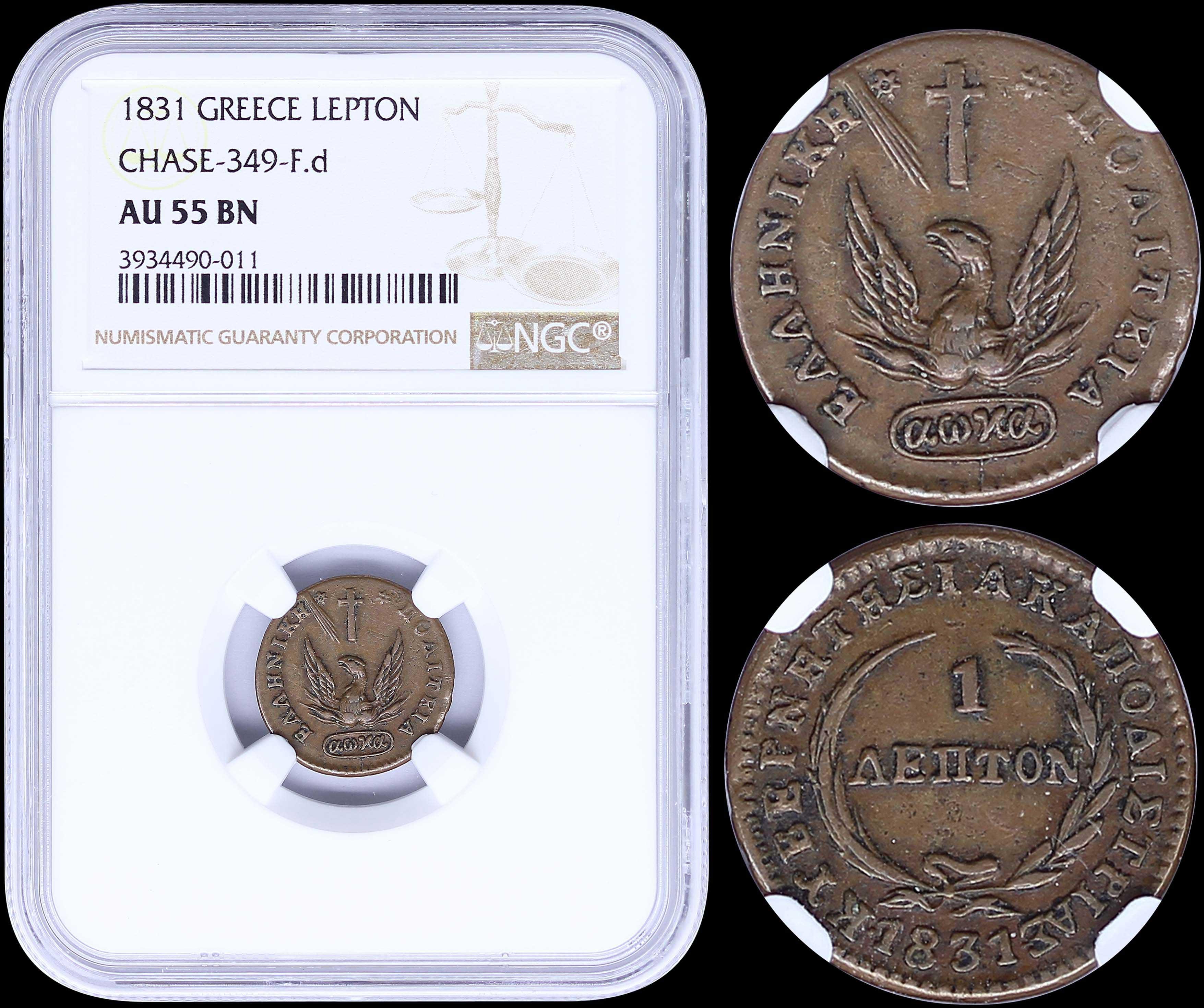 Lot 3024 - GREECE-  COINS & TOKENS governor capodistrias -  A. Karamitsos Public & LIVE Bid Auction 631 Coins, Medals & Banknotes