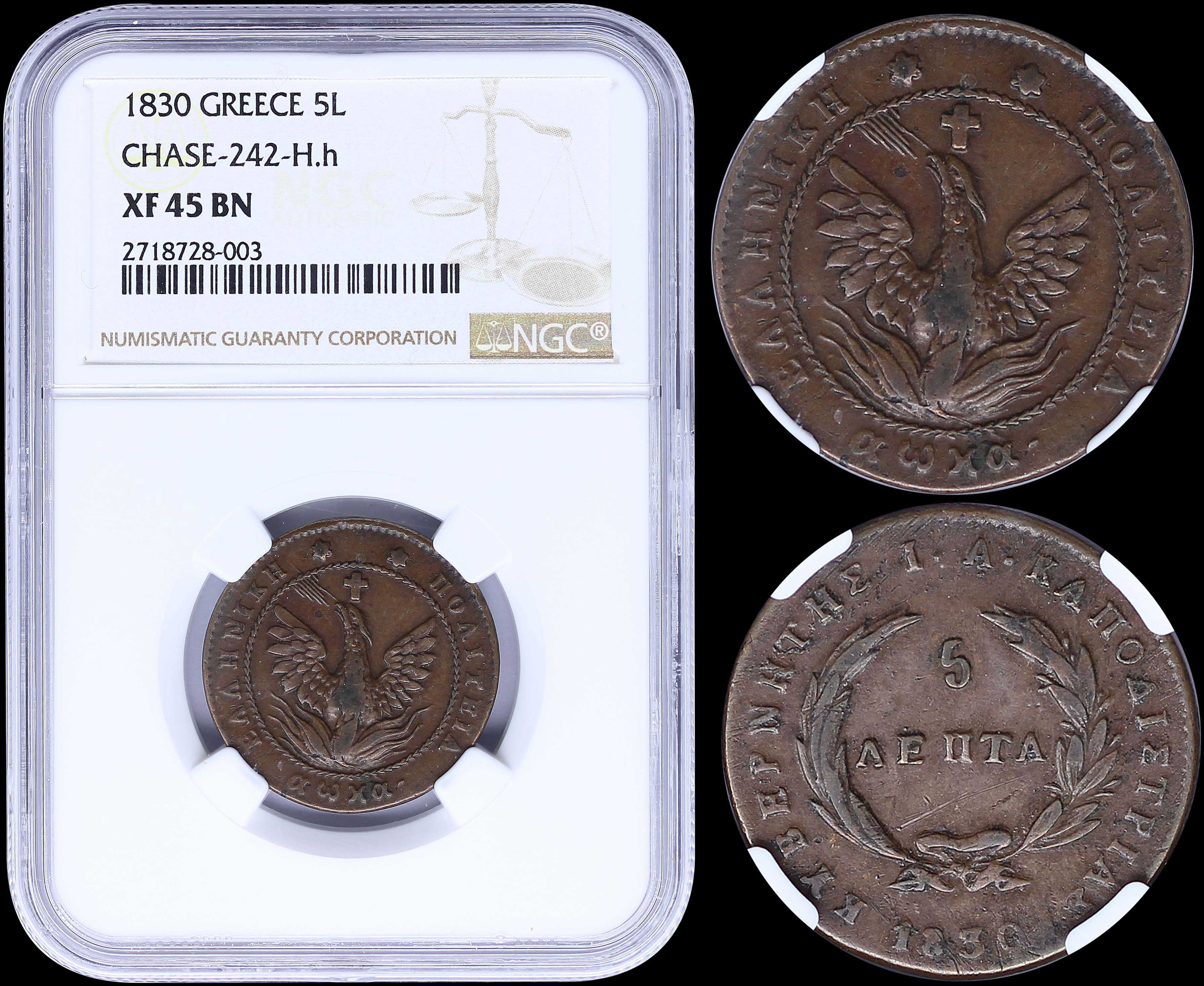 Lot 8025 - -  COINS & TOKENS governor capodistrias -  A. Karamitsos Public & Live Bid Auction 649 Coins, Medals & Banknotes