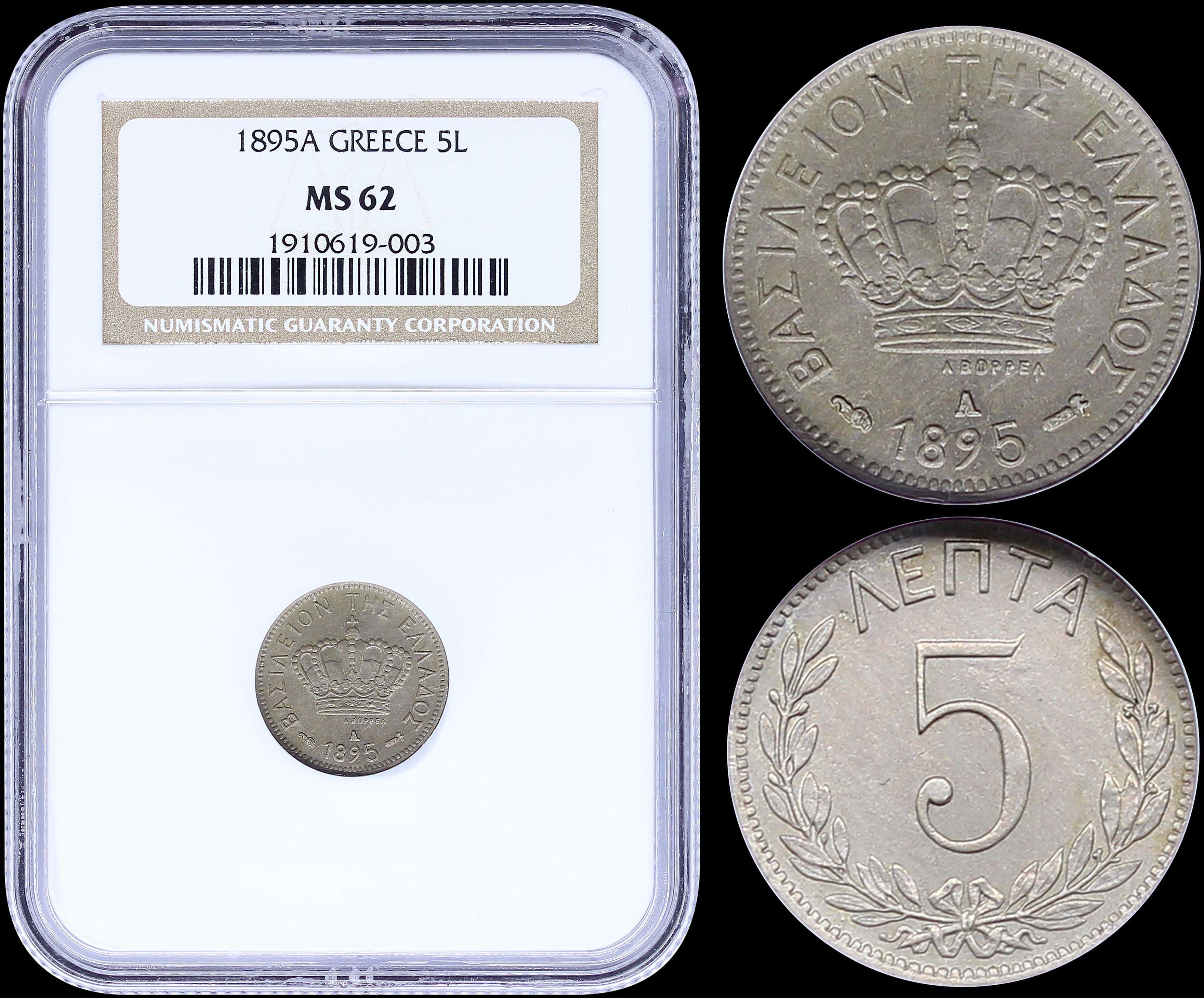Lot 6108 - -  COINS & TOKENS king george i -  A. Karamitsos Public Auction 655