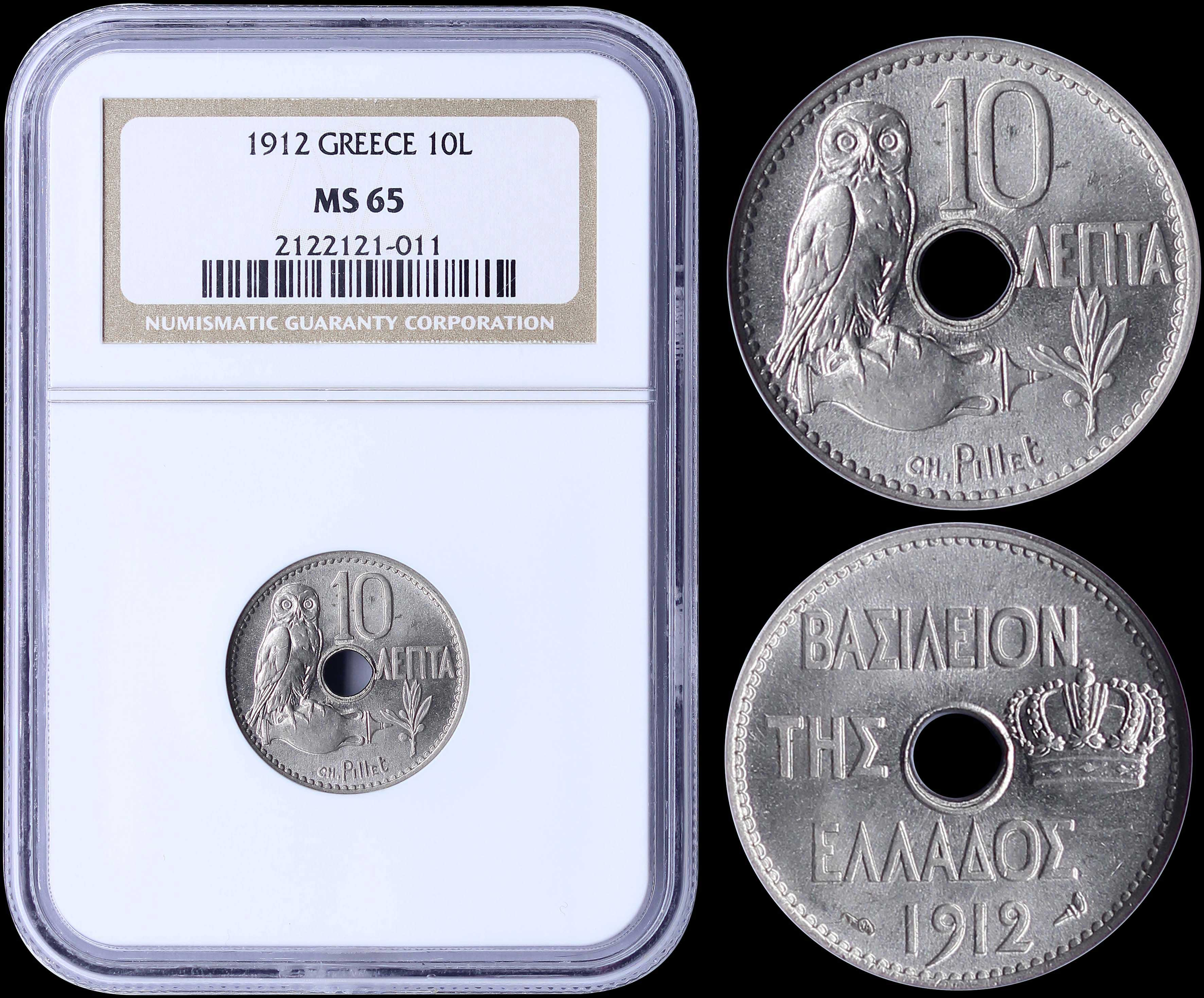 Lot 8154 - -  COINS & TOKENS king george i -  A. Karamitsos Public & Live Bid Auction 644 Coins, Medals & Banknotes