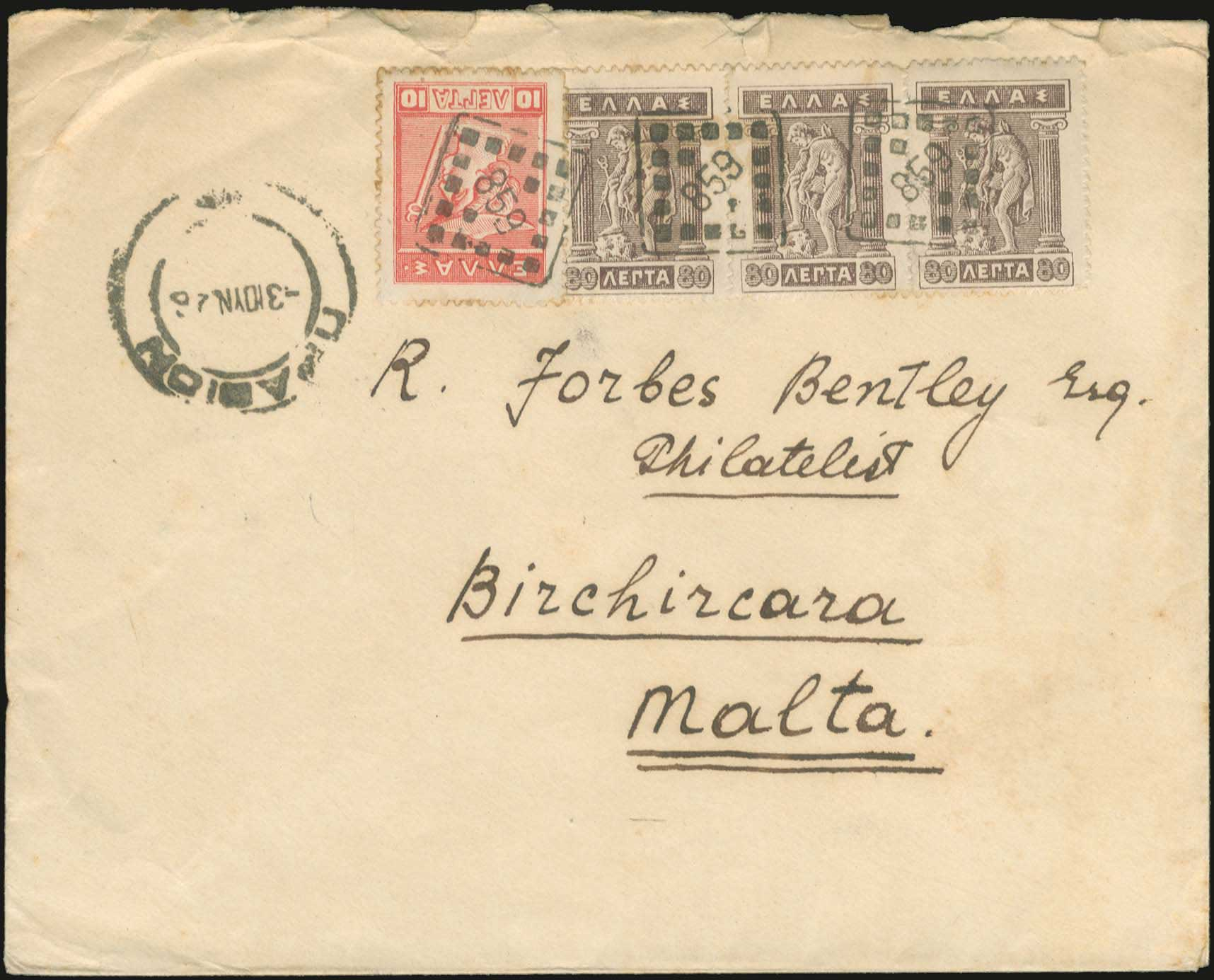 Lot 952 - -  POSTMARKS & CANCELLATIONS rural cancellations -  A. Karamitsos Public & Live Internet Auction 673
