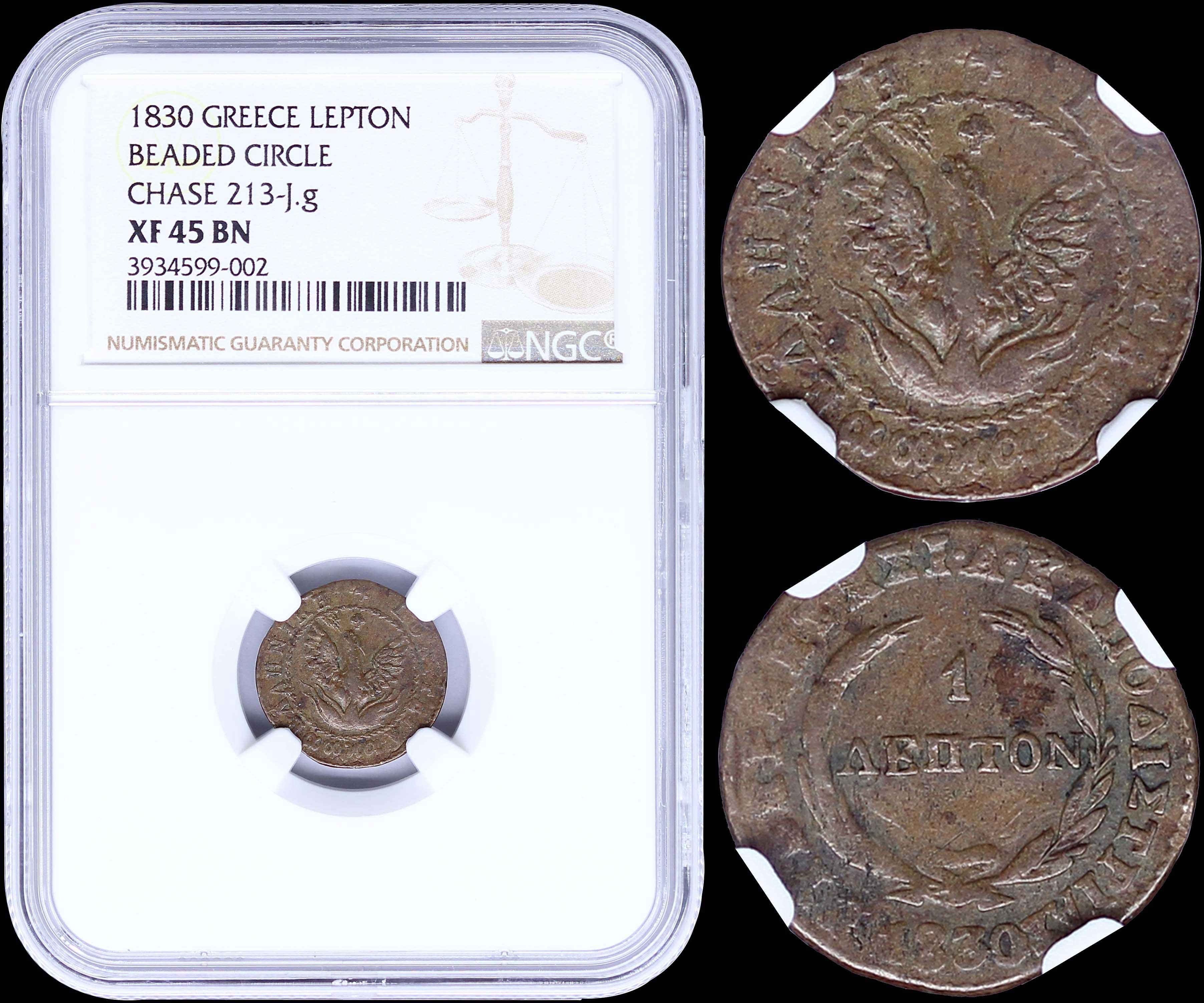 Lot 6019 - -  COINS & TOKENS governor capodistrias -  A. Karamitsos Public & Live Bid Auction 636 Coins, Medals & Banknotes
