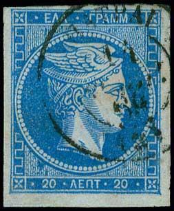 Lot 82 - -  LARGE HERMES HEAD 1862/67 consecutive athens printings -  A. Karamitsos Postal & Live Internet Auction 677