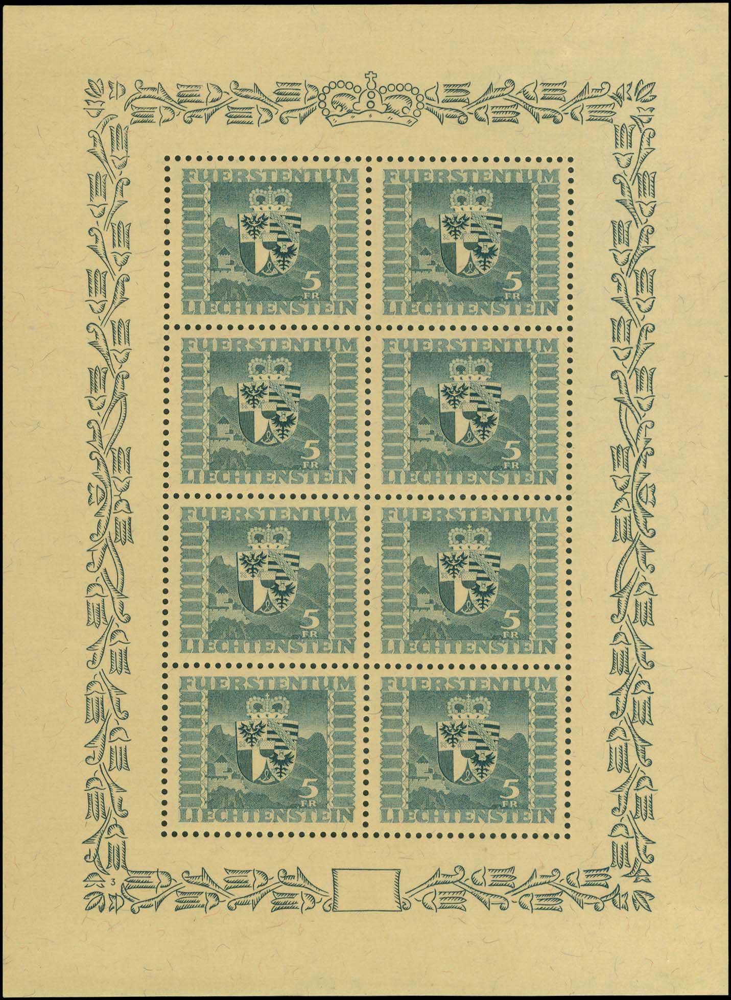Lot 2056 - -  FOREIGN COUNTRIES Liechtenstein -  A. Karamitsos Public Auction 652 General Stamp Sale