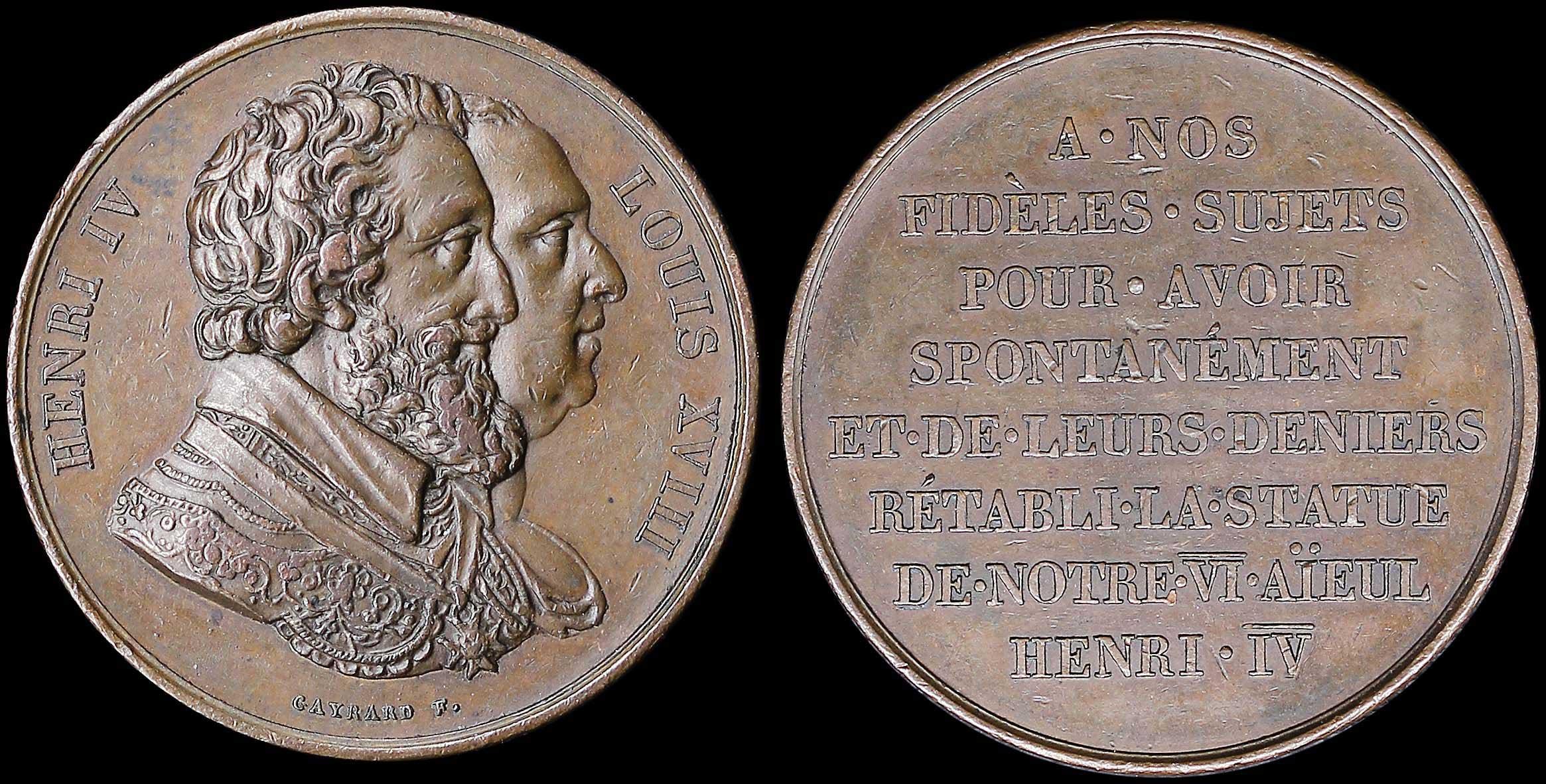 Lot 8974 - -  MEDALS & DECORATIONS FOREIGN MEDALS & DECORATIONS -  A. Karamitsos Public & Live Bid Auction 644 Coins, Medals & Banknotes