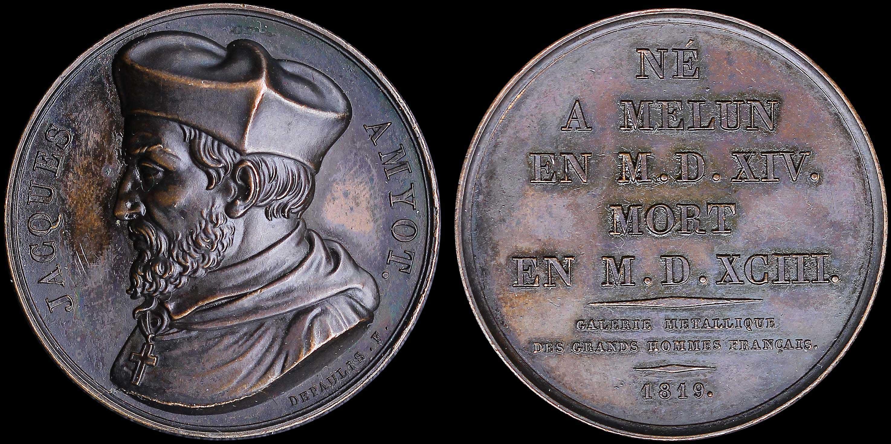 Lot 8975 - -  MEDALS & DECORATIONS FOREIGN MEDALS & DECORATIONS -  A. Karamitsos Public & Live Bid Auction 644 Coins, Medals & Banknotes