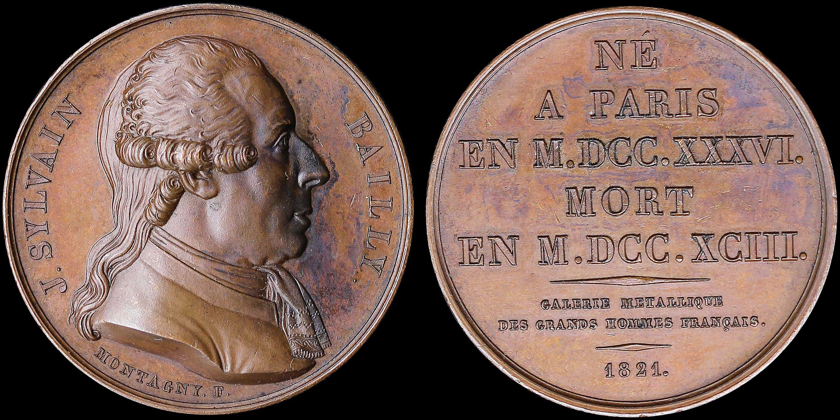 Lot 8978 - -  MEDALS & DECORATIONS FOREIGN MEDALS & DECORATIONS -  A. Karamitsos Public & Live Bid Auction 644 Coins, Medals & Banknotes