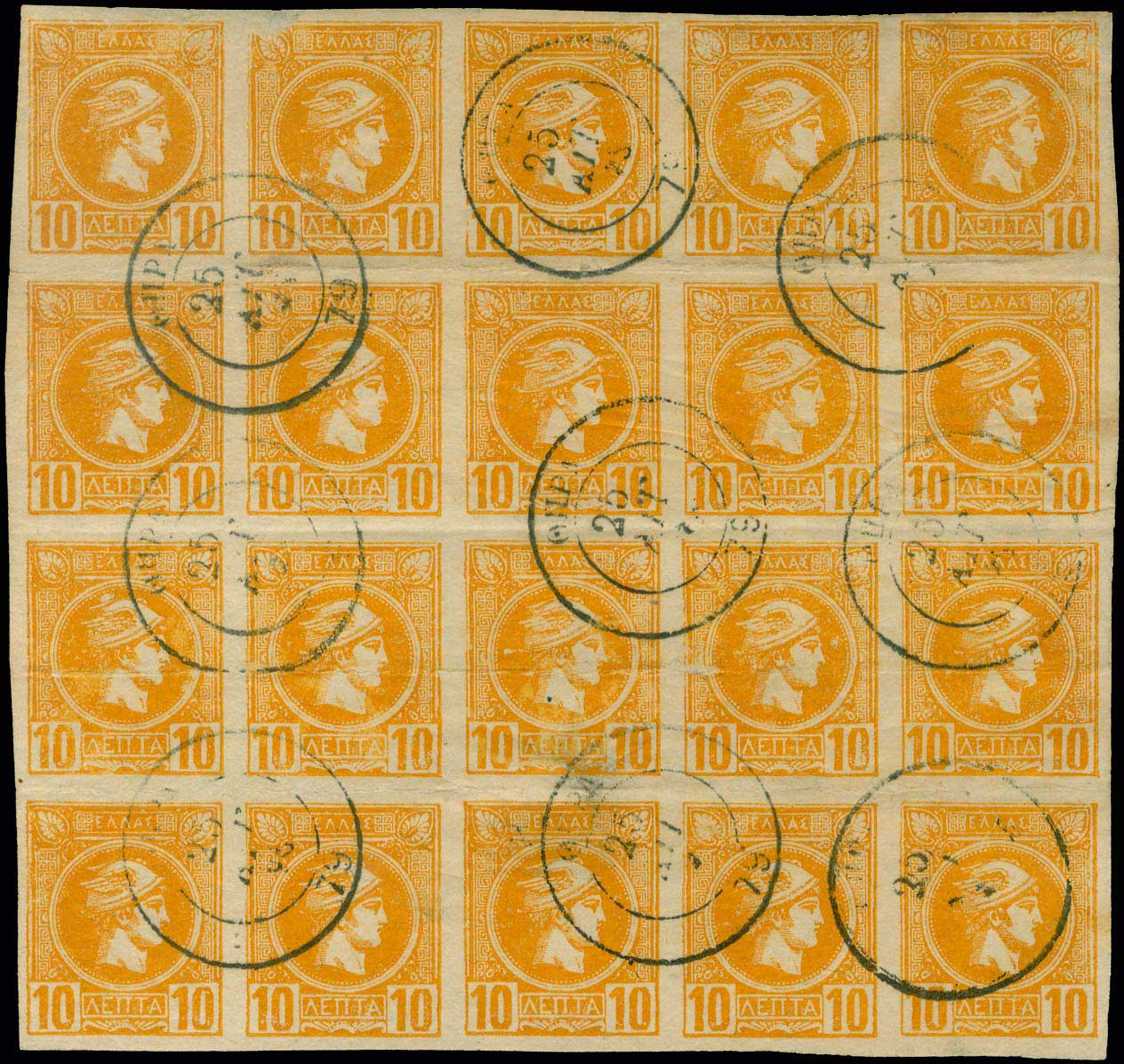 Lot 282 - -  SMALL HERMES HEAD athens issues -  A. Karamitsos Public Auction 668 General Philatelic Auction