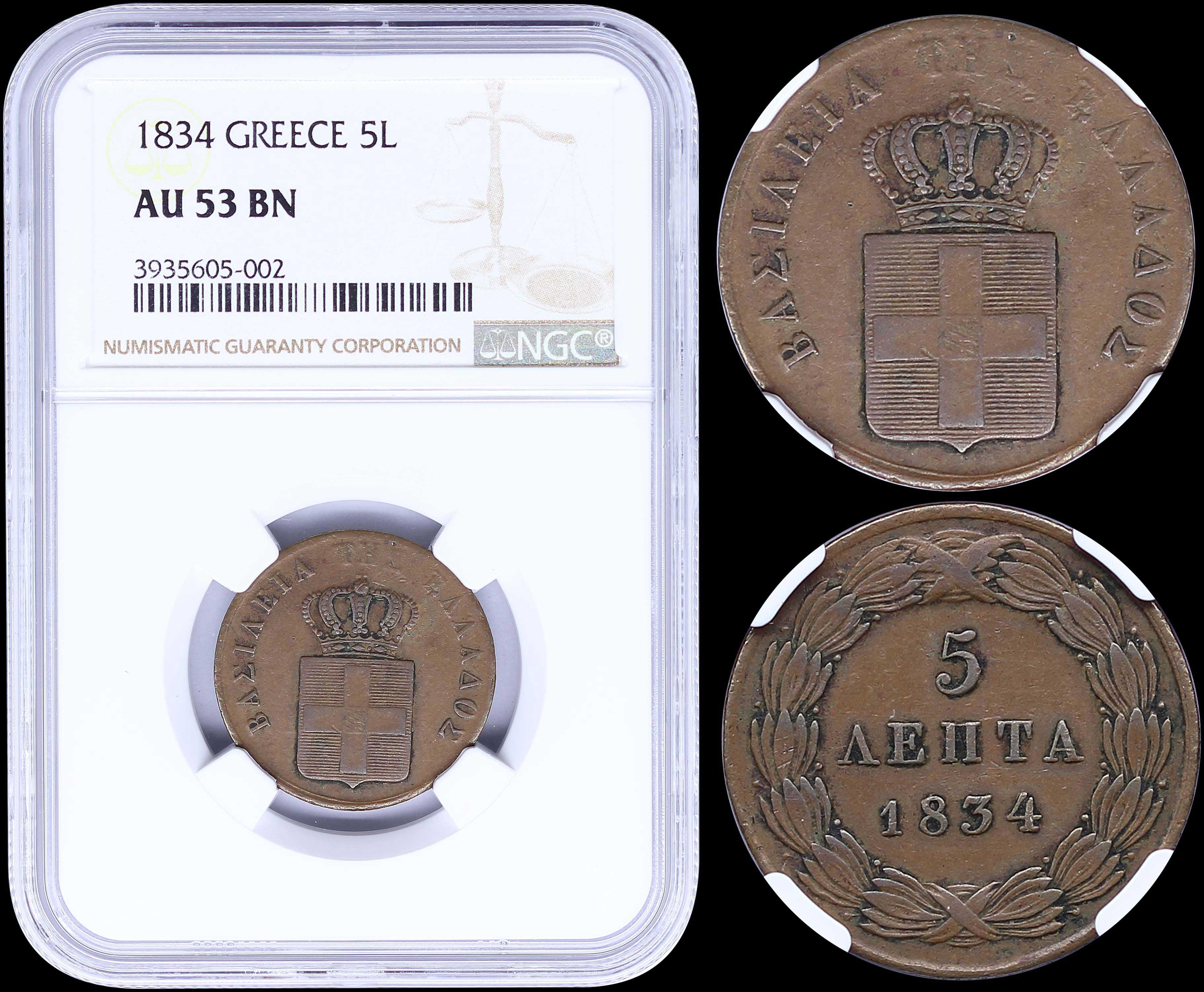 Lot 6071 - -  COINS & TOKENS king otto -  A. Karamitsos Public & Live Bid Auction 636 Coins, Medals & Banknotes