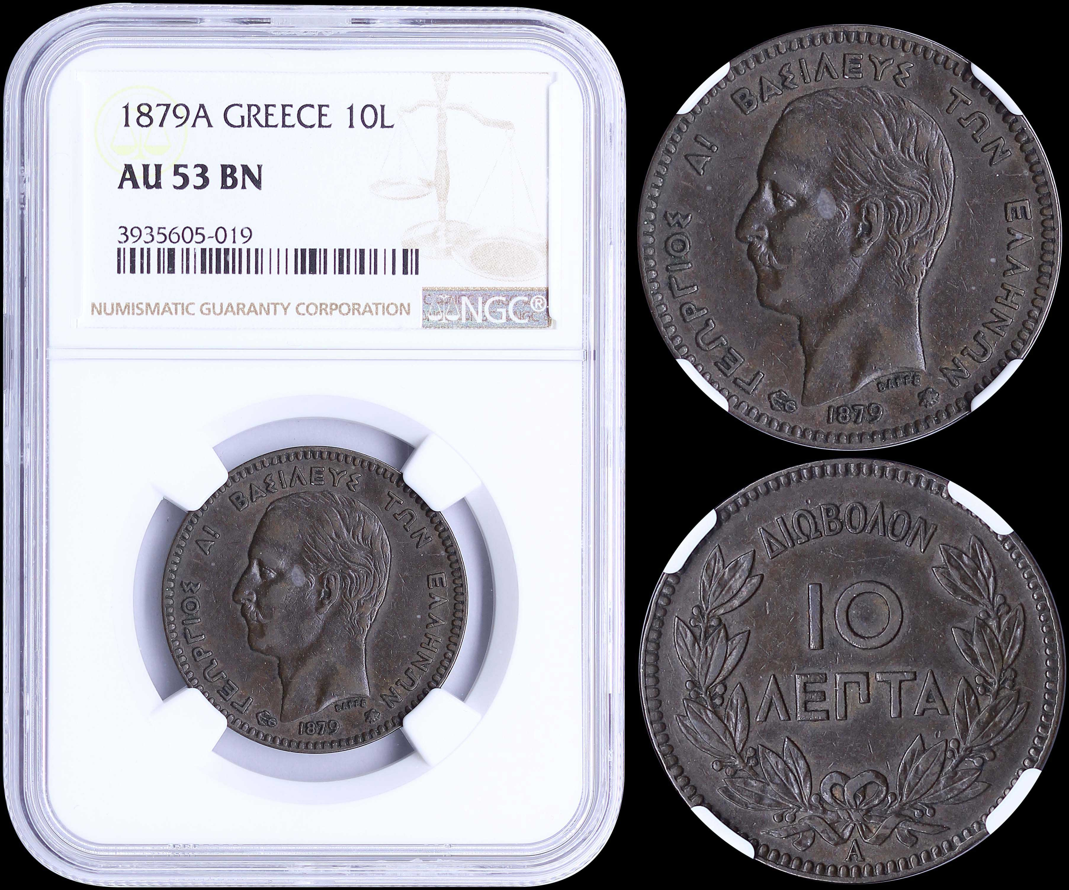 Lot 8141 - -  COINS & TOKENS king george i -  A. Karamitsos Public & Live Bid Auction 644 Coins, Medals & Banknotes