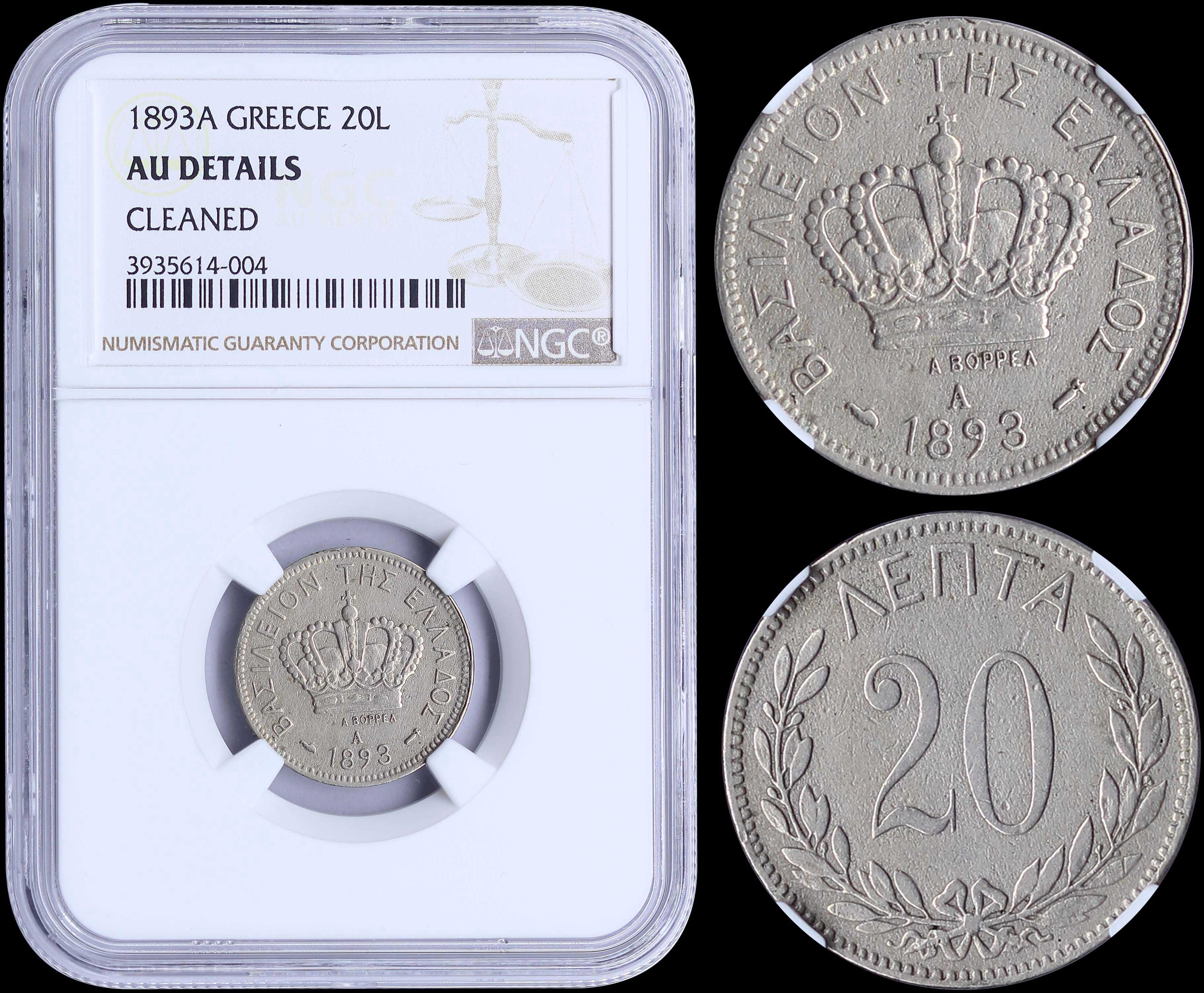Lot 8105 - -  COINS & TOKENS king george i -  A. Karamitsos Public & Live Bid Auction 649 Coins, Medals & Banknotes