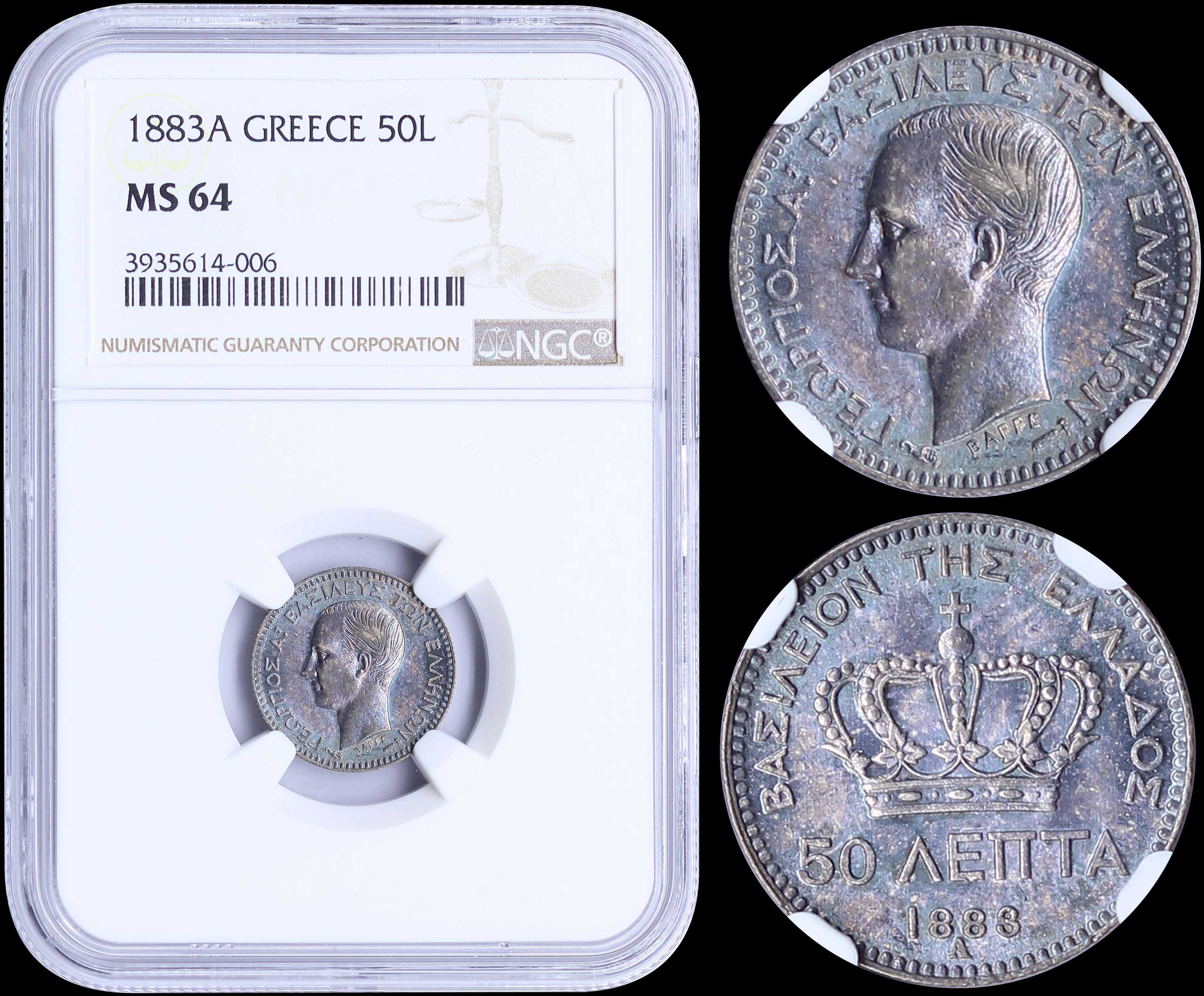 Lot 8146 - -  COINS & TOKENS king george i -  A. Karamitsos Public & Live Bid Auction 644 Coins, Medals & Banknotes