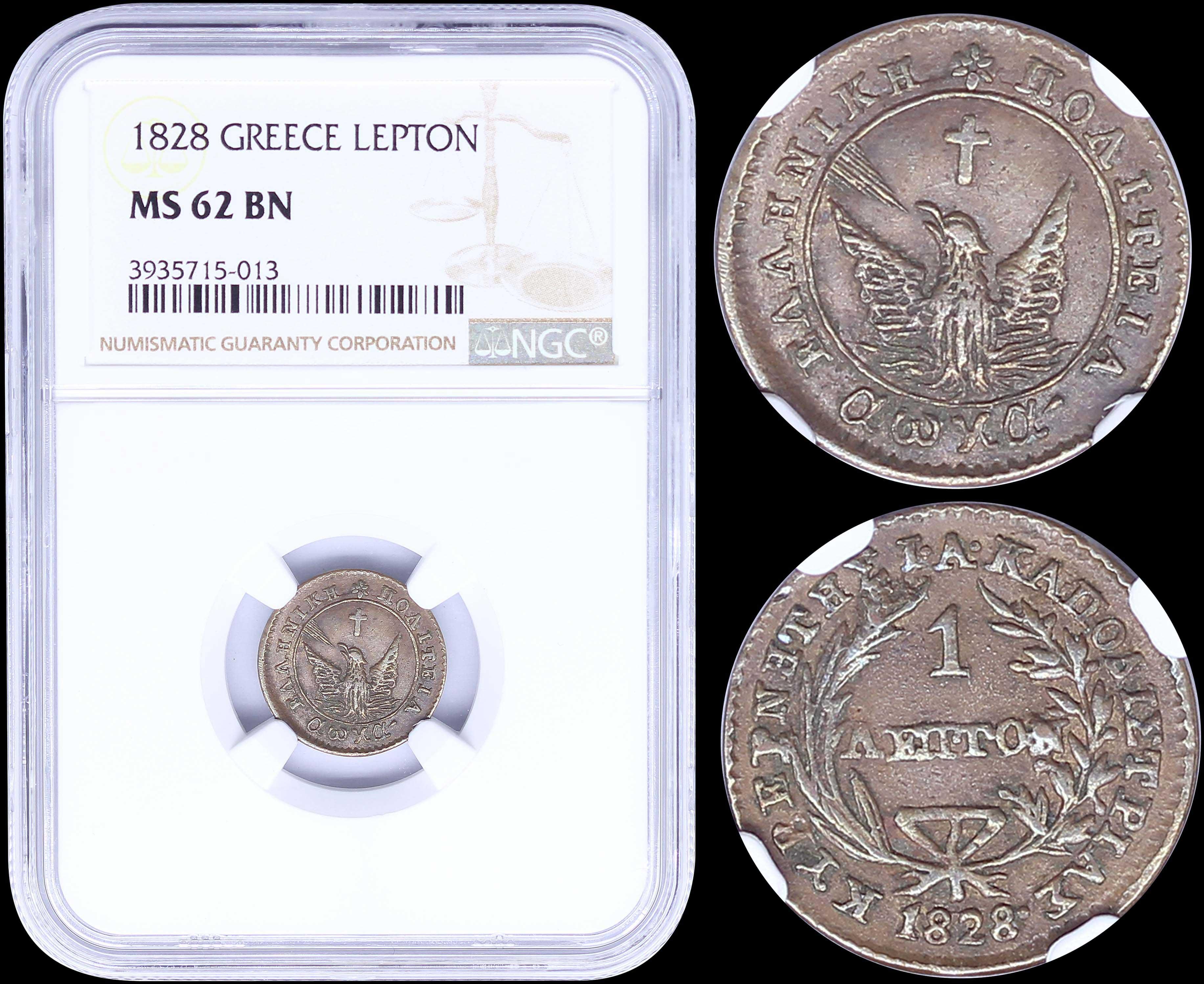 Lot 6004 - -  COINS & TOKENS governor capodistrias -  A. Karamitsos Public & Live Internet Auction 665 Coins, Medals & Banknotes