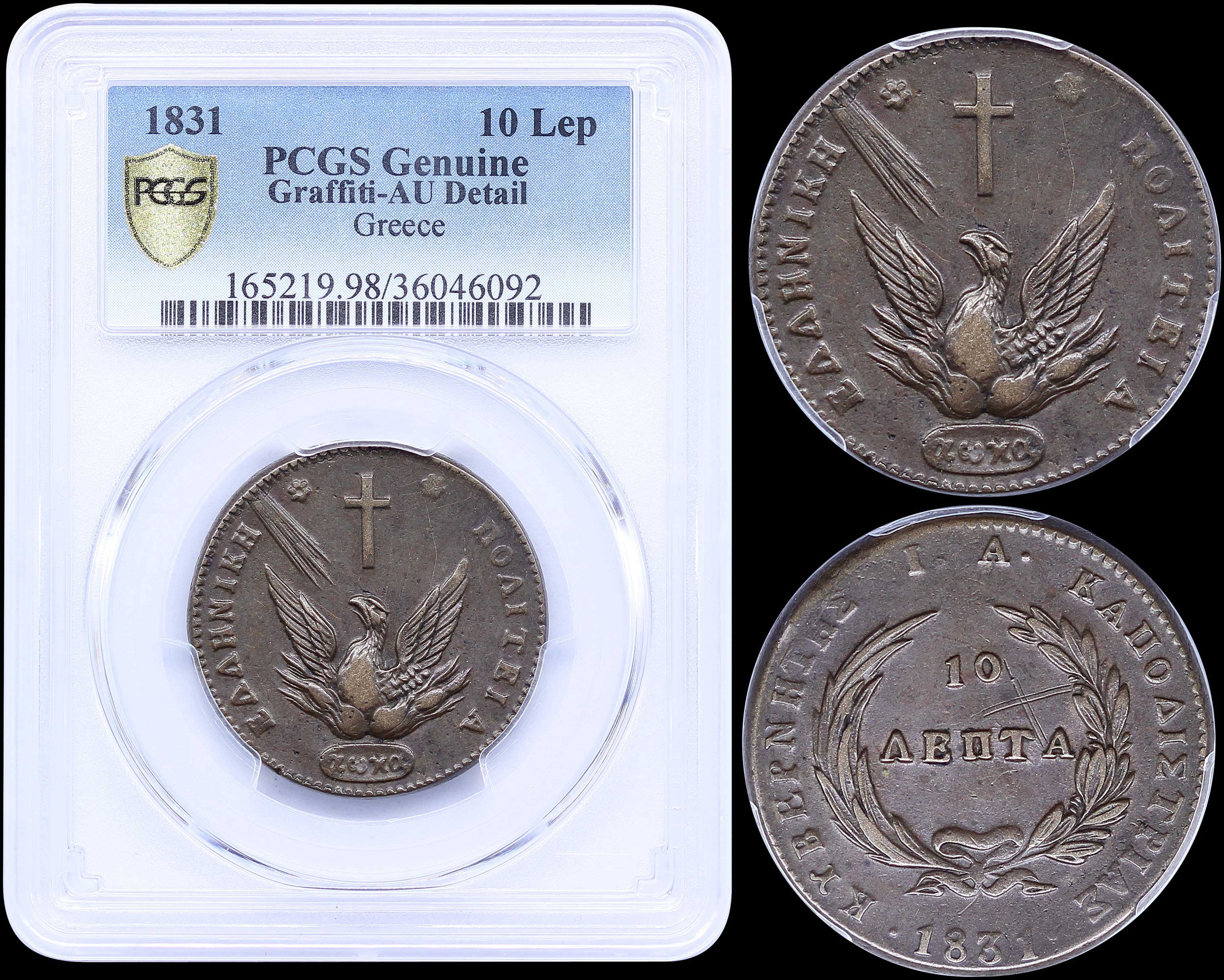 Lot 8052 - -  COINS & TOKENS governor capodistrias -  A. Karamitsos Public & Live Bid Auction 644 Coins, Medals & Banknotes
