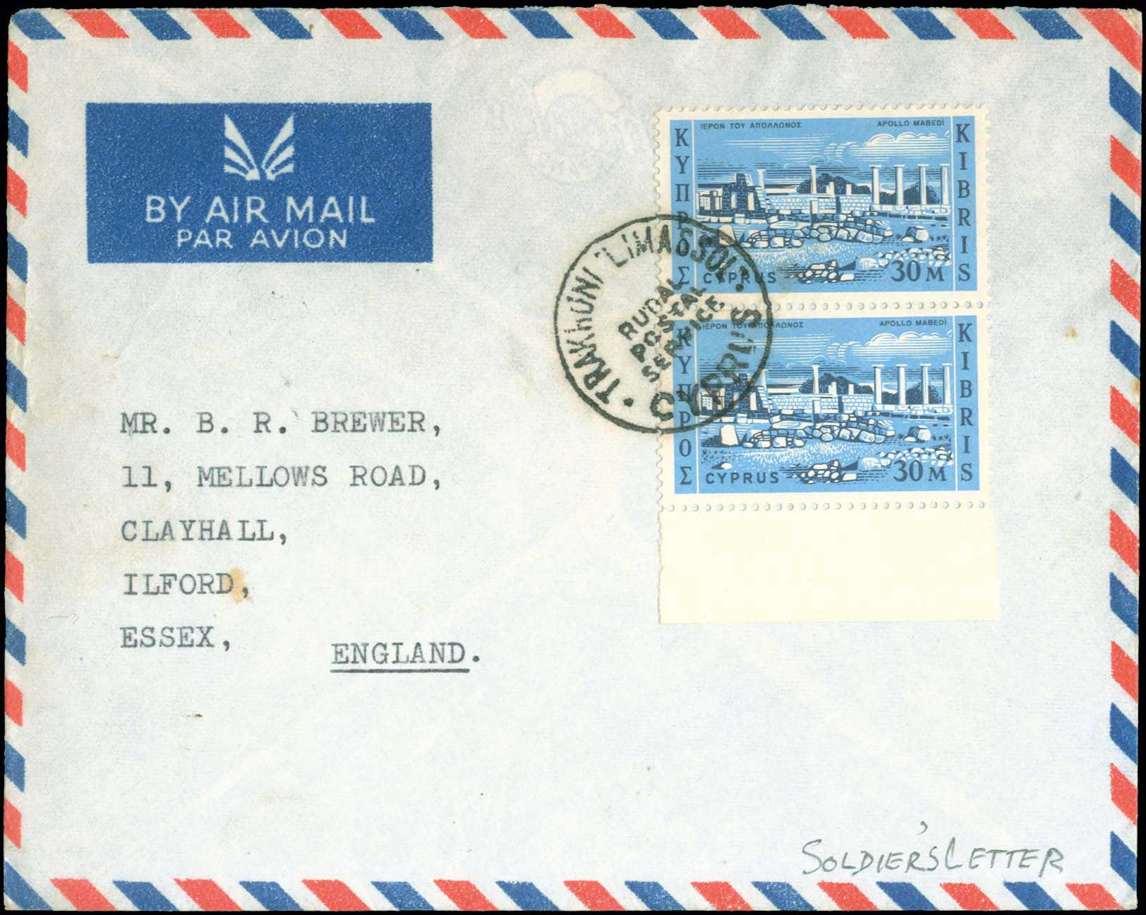Lot 1362 - -  CYPRUS Cyprus -  A. Karamitsos Public Auction 639 General Stamp Sale
