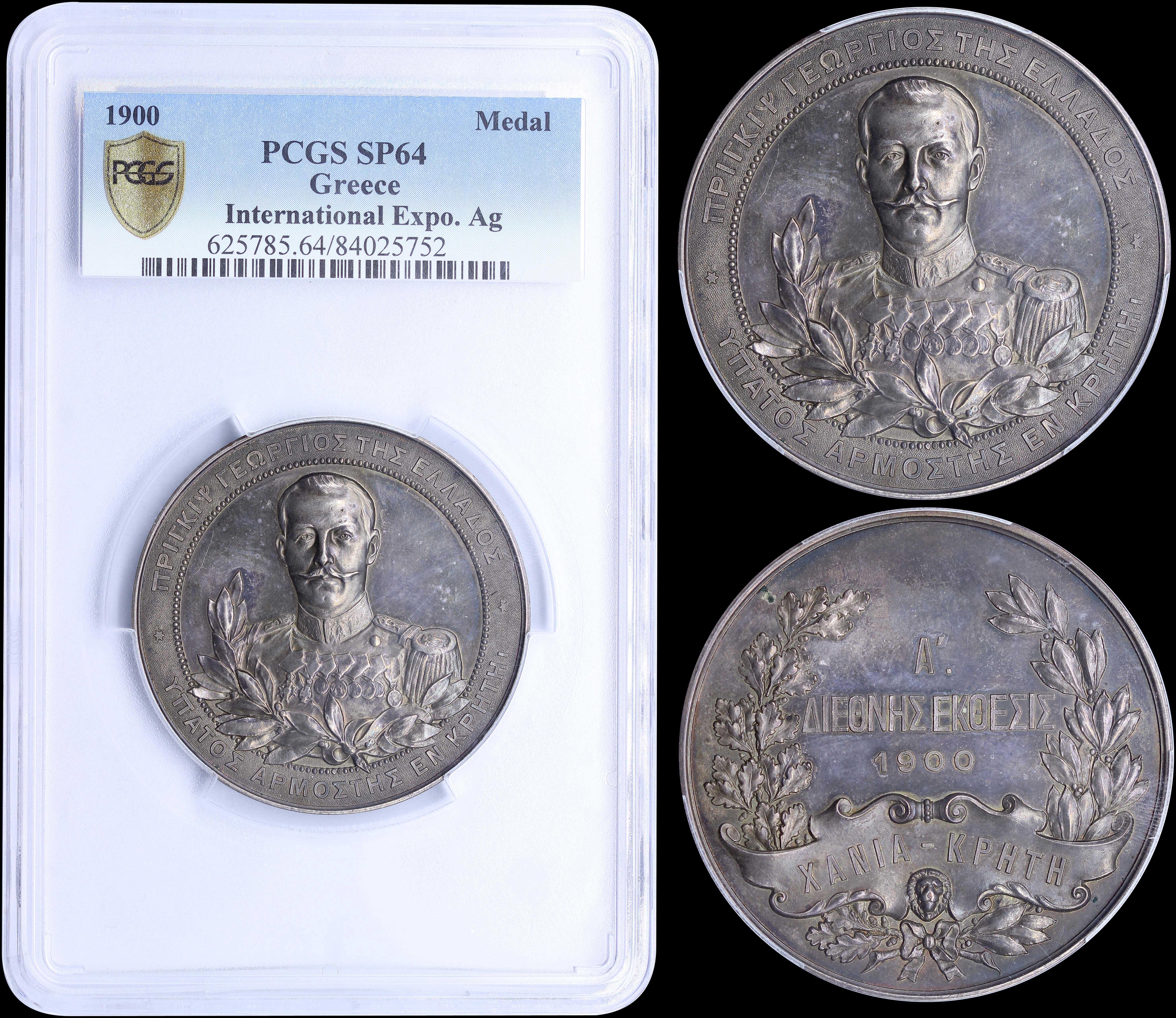 Lot 6557 - -  MEDALS & DECORATIONS various greek medals -  A. Karamitsos Public & Live Bid Auction 636 Coins, Medals & Banknotes
