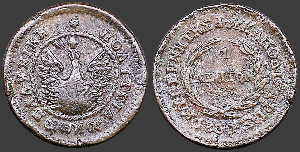 Lot 3017 - GREECE-  COINS & TOKENS governor capodistrias -  A. Karamitsos Public & LIVE Bid Auction 631 Coins, Medals & Banknotes