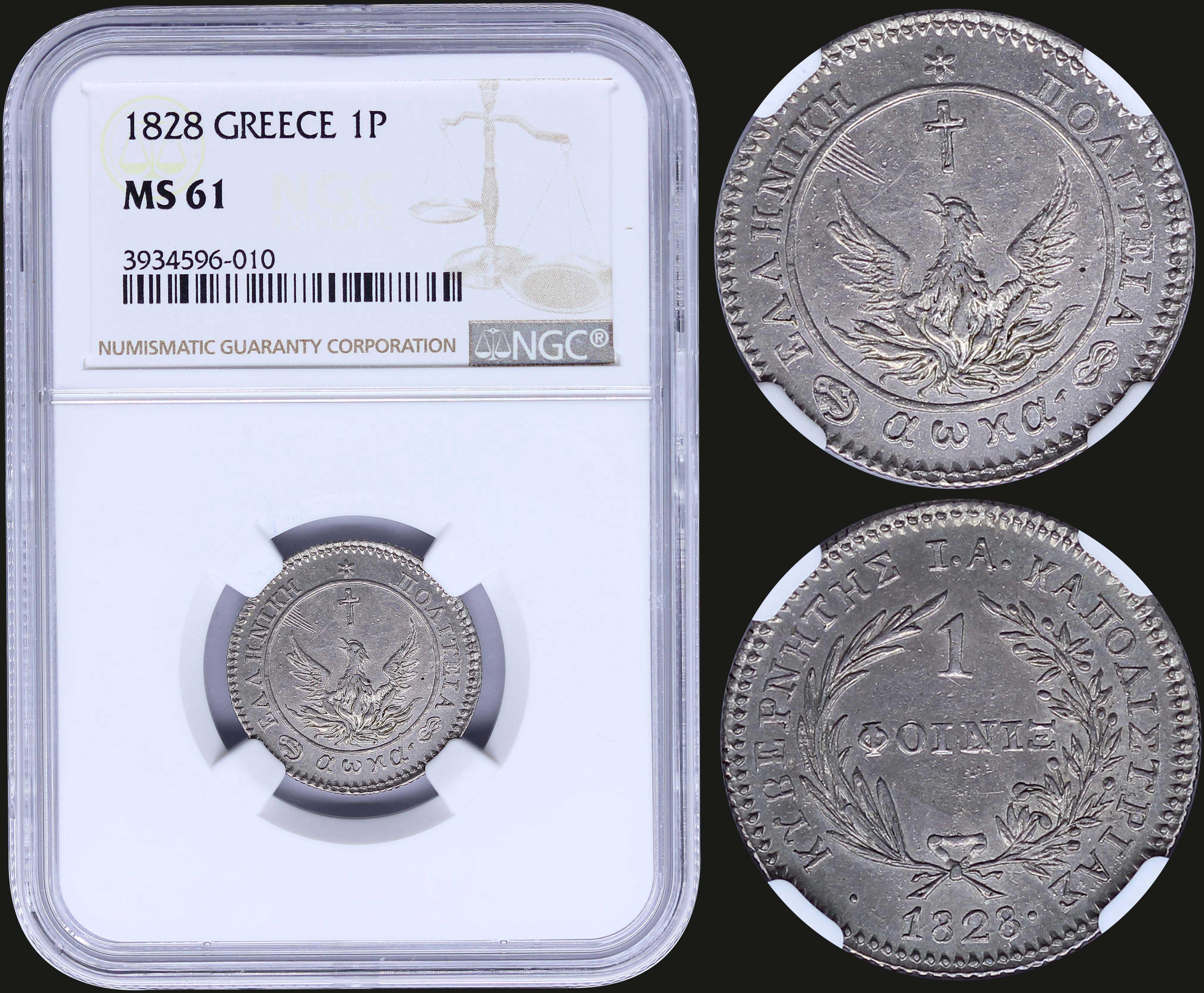 Lot 3015 - GREECE-  COINS & TOKENS governor capodistrias -  A. Karamitsos Public & LIVE Bid Auction 631 Coins, Medals & Banknotes