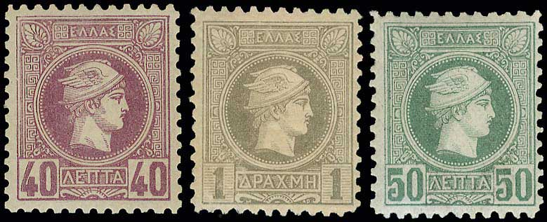 Lot 258 - -  SMALL HERMES HEAD Belgian print -  A. Karamitsos Public Auction 635 General Stamp Sale