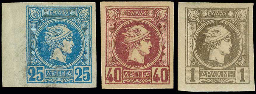 Lot 266 - -  SMALL HERMES HEAD athens issues -  A. Karamitsos Public Auction 635 General Stamp Sale
