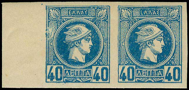 Lot 276 - -  SMALL HERMES HEAD athens issues -  A. Karamitsos Public Auction 635 General Stamp Sale