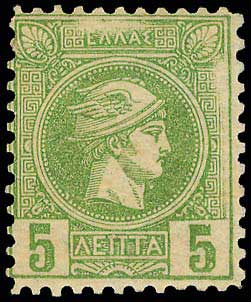 Lot 278 - -  SMALL HERMES HEAD athens issues -  A. Karamitsos Public Auction 635 General Stamp Sale