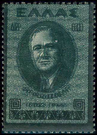 Lot 486 - - 1945-2016 1945-2016 -  A. Karamitsos Public Auction 637 General Stamp Sale
