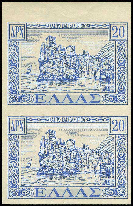 Lot 458 - - 1945-2016 1945-2016 -  A. Karamitsos Public Auction 643 General Stamp Sale