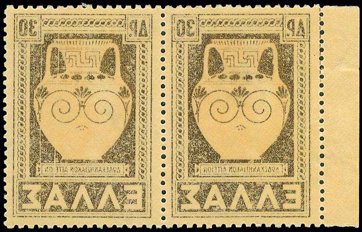 Lot 460 - - 1945-2016 1945-2016 -  A. Karamitsos Public Auction 643 General Stamp Sale