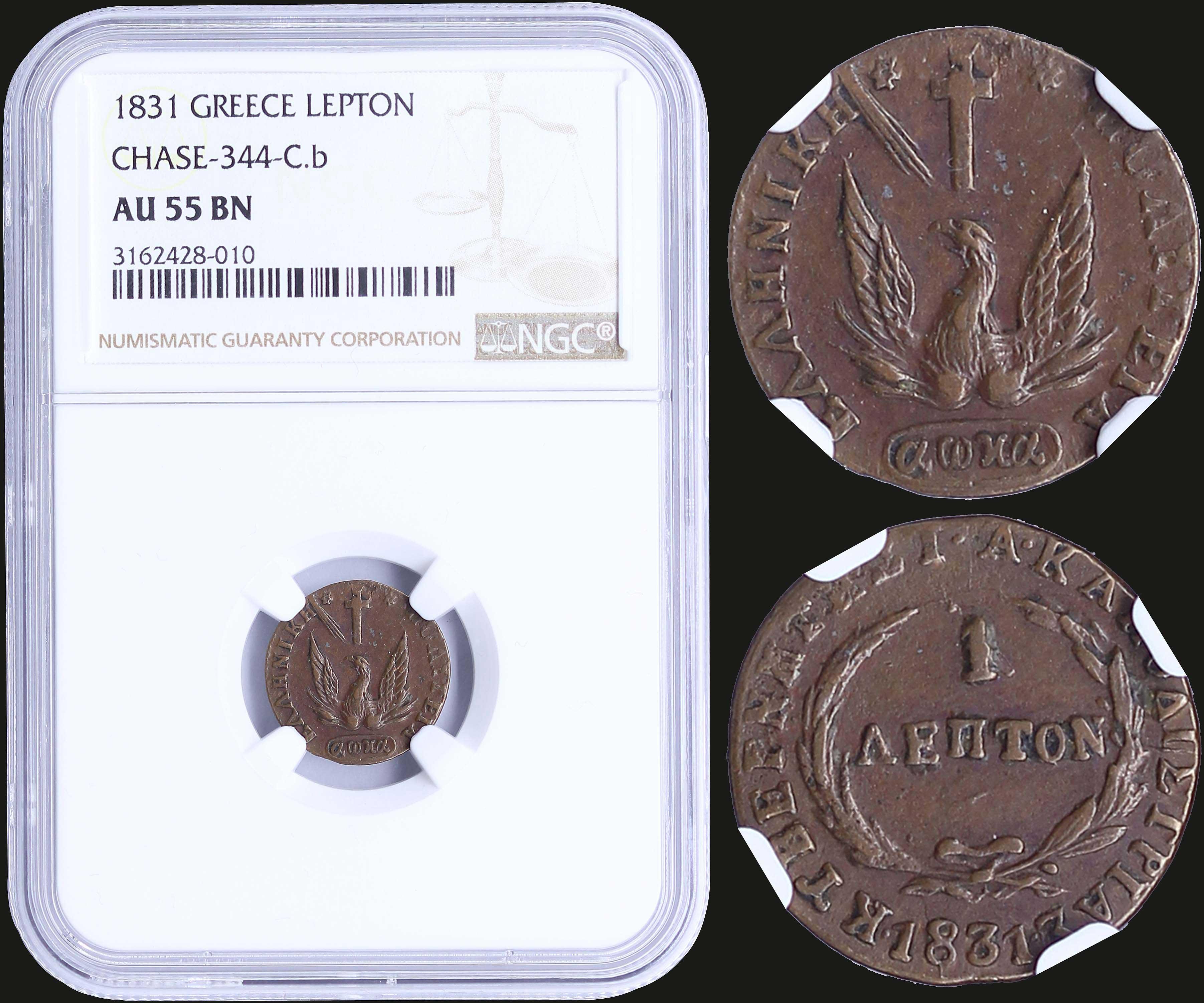 Lot 8042 - -  COINS & TOKENS governor capodistrias -  A. Karamitsos Public & Live Bid Auction 644 Coins, Medals & Banknotes
