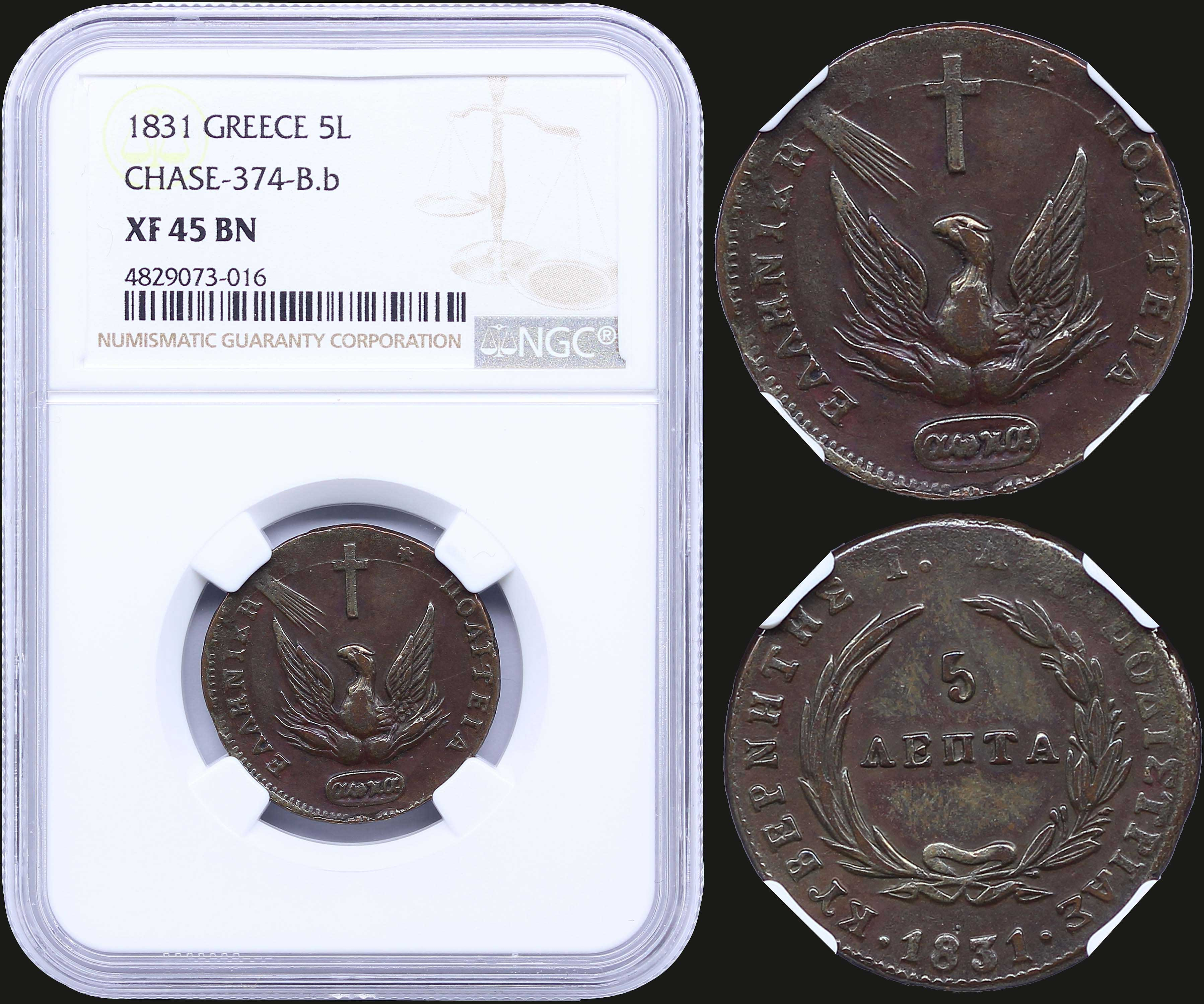 Lot 8043 - -  COINS & TOKENS governor capodistrias -  A. Karamitsos Public & Live Bid Auction 644 Coins, Medals & Banknotes
