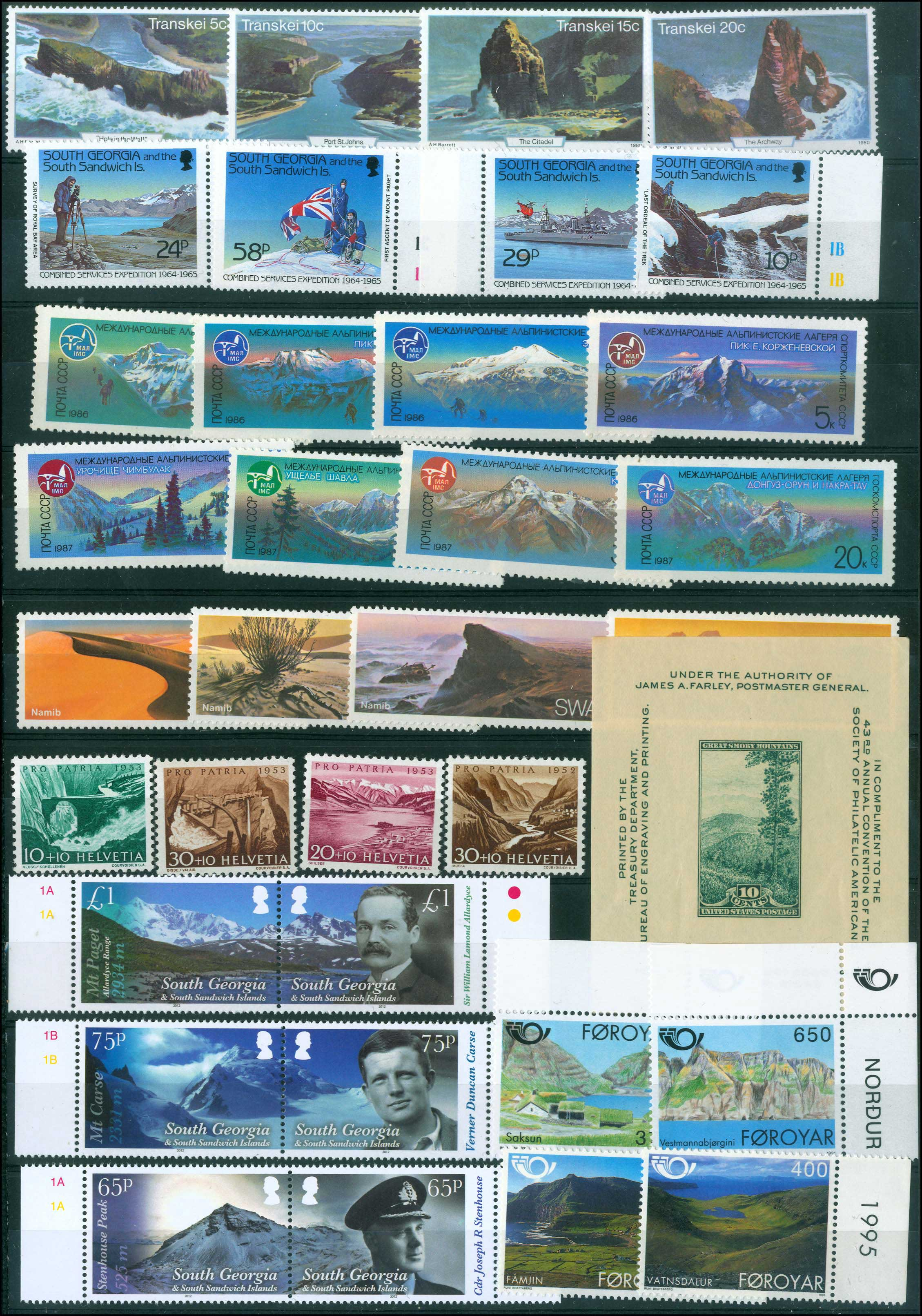 Lot 1328 - -  THEMATIC (TOPICAL) PHILATELY Thematic (topical) philately -  A. Karamitsos Public Auction 637 General Stamp Sale