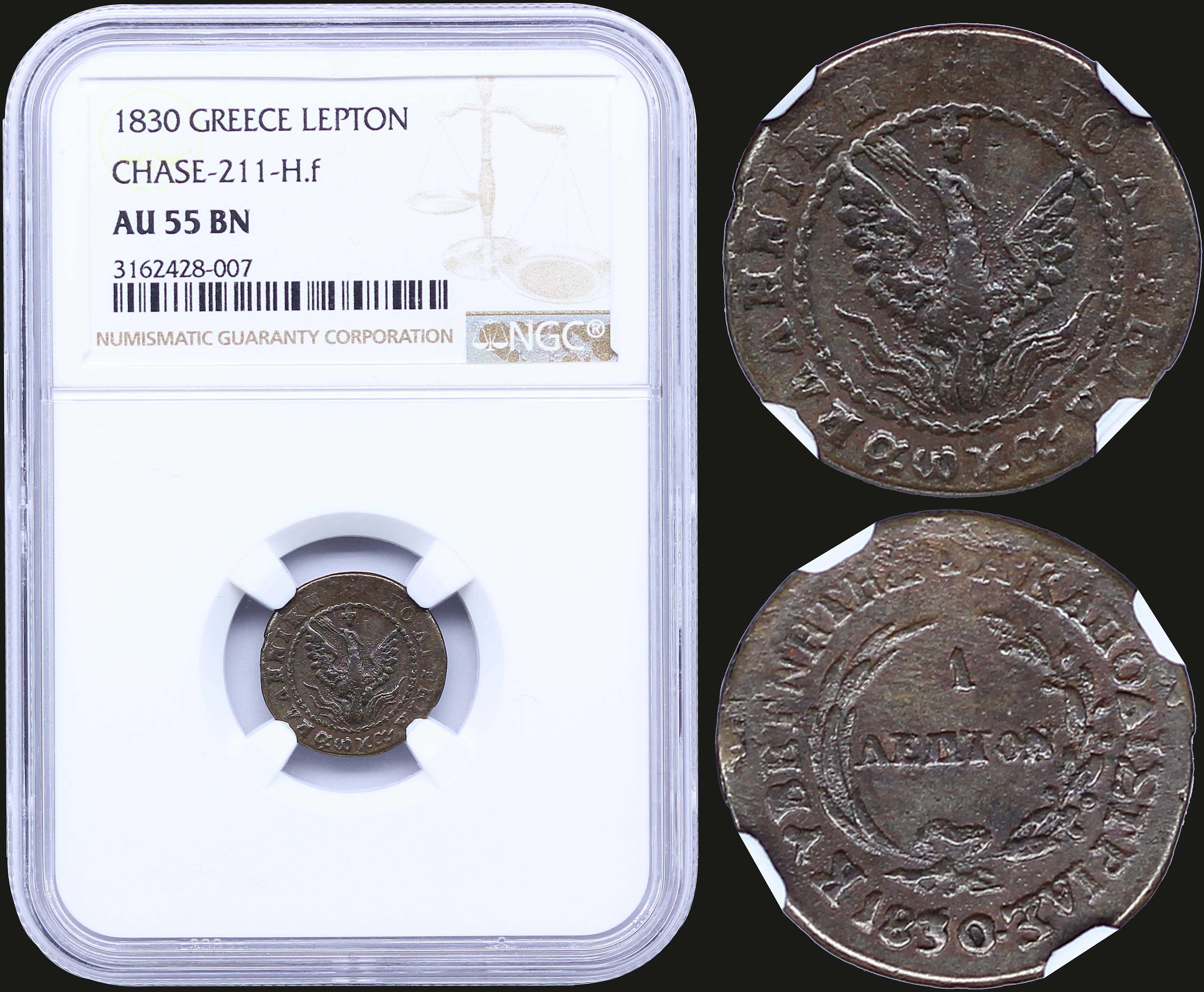 Lot 8022 - -  COINS & TOKENS governor capodistrias -  A. Karamitsos Public & Live Bid Auction 649 Coins, Medals & Banknotes