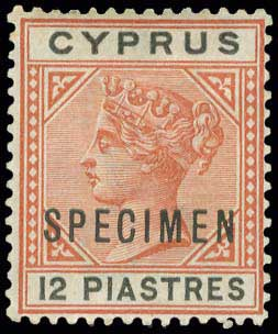 Lot 1369 - -  CYPRUS Cyprus -  A. Karamitsos Public Auction 637 General Stamp Sale