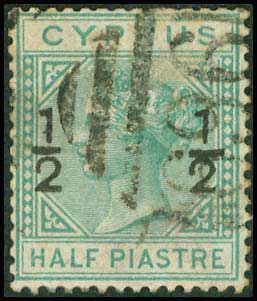 Lot 1349 - -  CYPRUS Cyprus -  A. Karamitsos Public Auction 637 General Stamp Sale