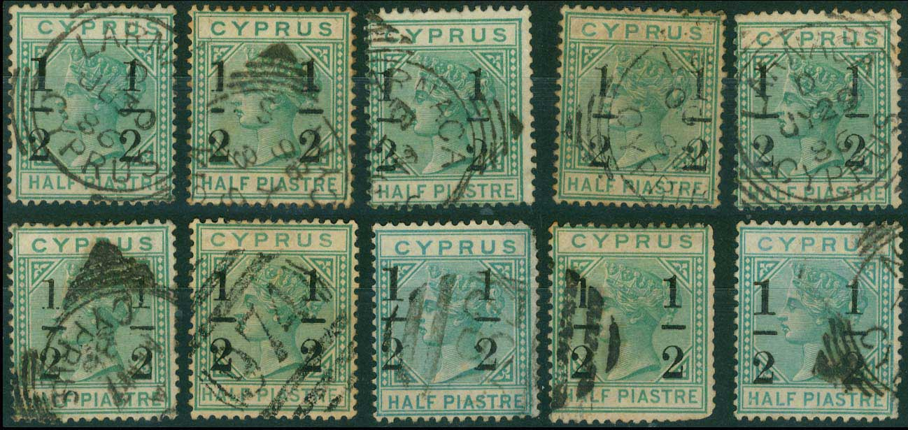 Lot 997 - -  CYPRUS Cyprus -  A. Karamitsos Public Auction 646 General Stamp Sale