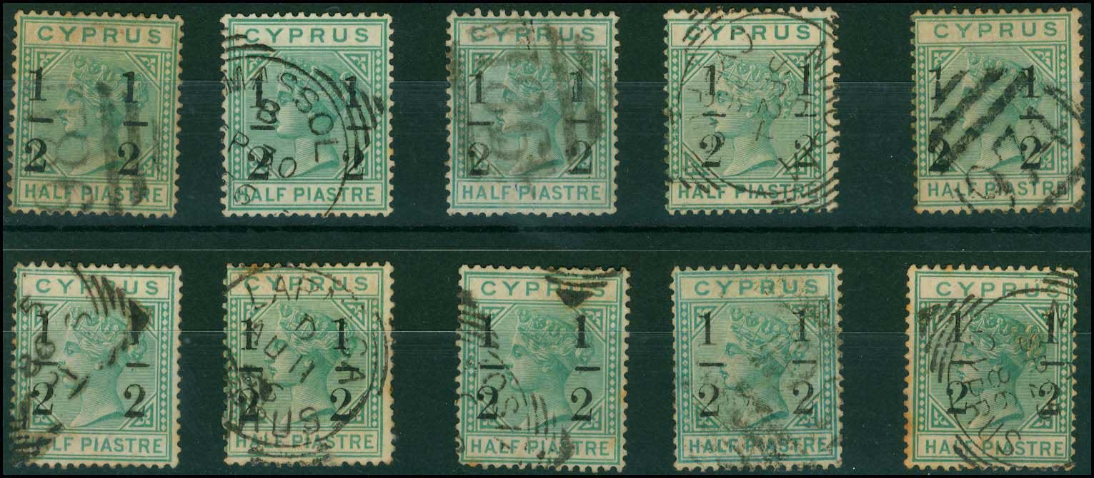 Lot 1089 - -  CYPRUS Cyprus -  A. Karamitsos Public Auction 648 General Stamp Sale