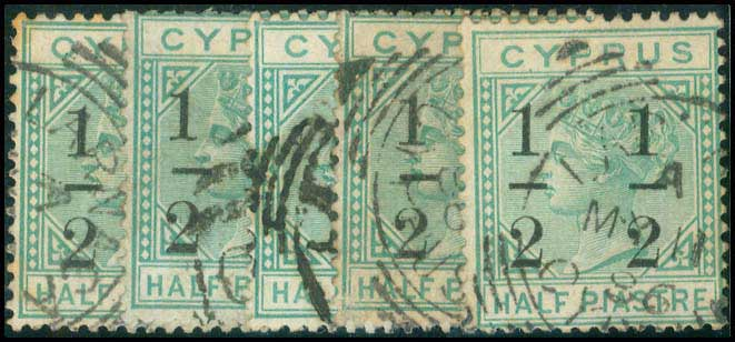 Lot 1350 - -  CYPRUS Cyprus -  A. Karamitsos Public Auction 637 General Stamp Sale