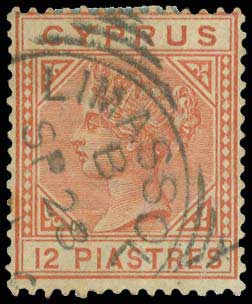 Lot 1346 - -  CYPRUS Cyprus -  A. Karamitsos Public Auction 637 General Stamp Sale