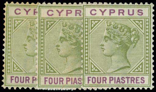 Lot 1364 - -  CYPRUS Cyprus -  A. Karamitsos Public Auction 637 General Stamp Sale