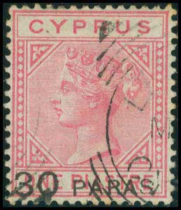 Lot 996 - -  CYPRUS Cyprus -  A. Karamitsos Public Auction 646 General Stamp Sale