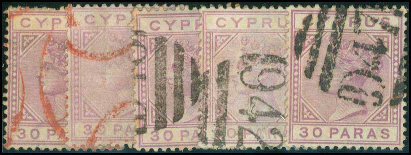 Lot 1343 - -  CYPRUS Cyprus -  A. Karamitsos Public Auction 637 General Stamp Sale