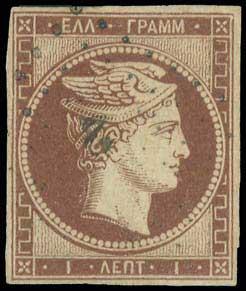 Lot 5 - -  LARGE HERMES HEAD 1861 paris print -  A. Karamitsos Public Auction 637 General Stamp Sale