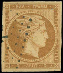 Lot 6 - -  LARGE HERMES HEAD 1861 paris print -  A. Karamitsos Public Auction 637 General Stamp Sale