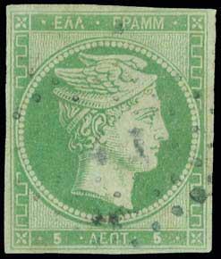 Lot 9 - -  LARGE HERMES HEAD 1861 paris print -  A. Karamitsos Public Auction 637 General Stamp Sale