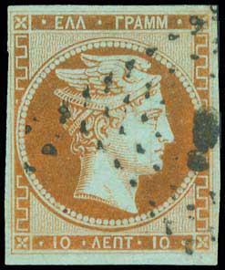 Lot 11 - -  LARGE HERMES HEAD 1861 paris print -  A. Karamitsos Public Auction 637 General Stamp Sale