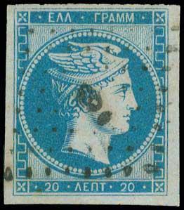 Lot 13 - -  LARGE HERMES HEAD 1861 paris print -  A. Karamitsos Public Auction 637 General Stamp Sale